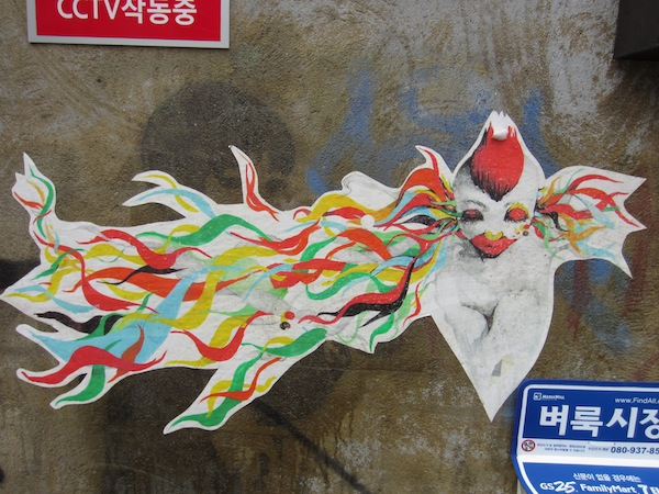 Seoul Street Art Graffiti Book - Preview 4